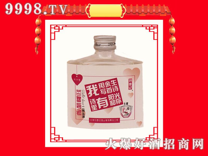 刘壶记芭蕾舞者二锅头酒(白瓶)
