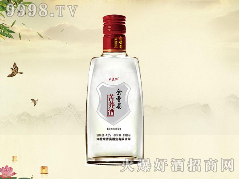 余香晏苦荞酒・小荞