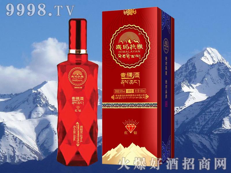喜马拉雅青稞酒红钻50度