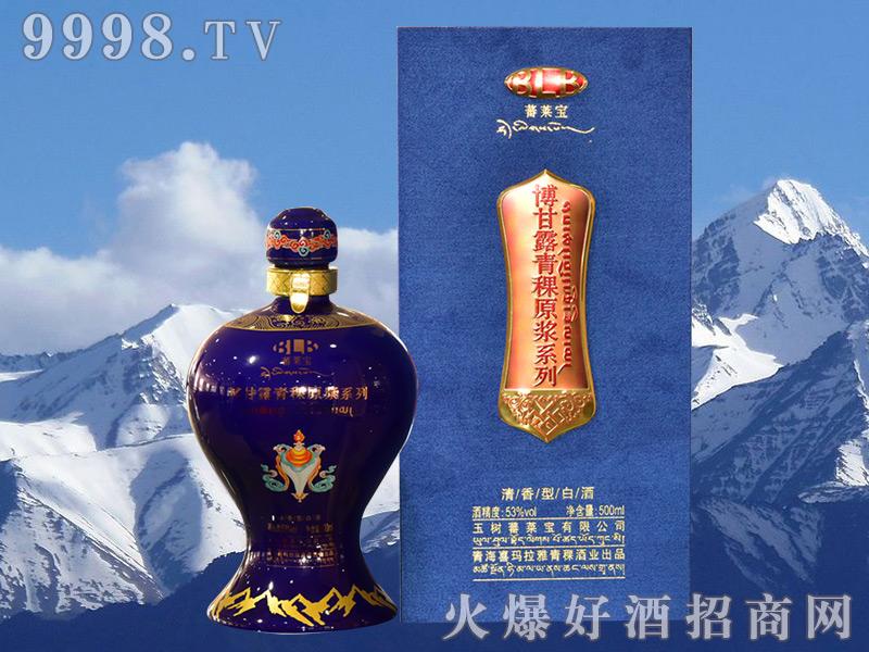 番来宝青稞原浆酒53度(蓝)