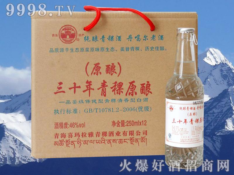 丹噶尔青稞原酿酒(30)46度250mlx12
