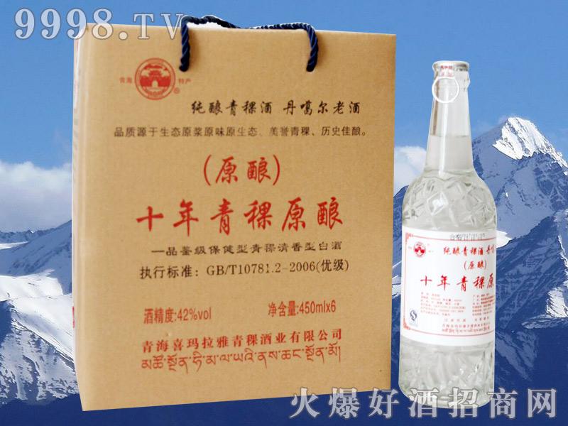 丹噶尔青稞原酿酒(20)43度