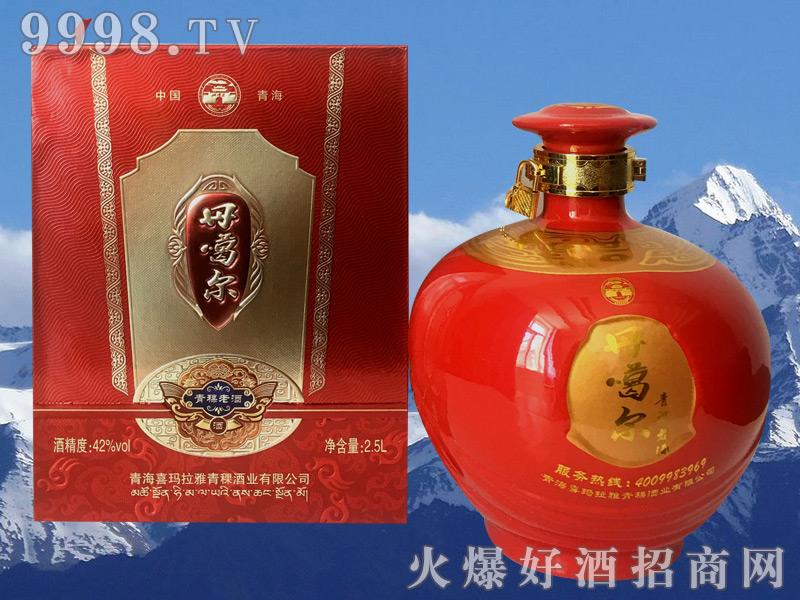 丹噶尔青稞老酒42度2.5L