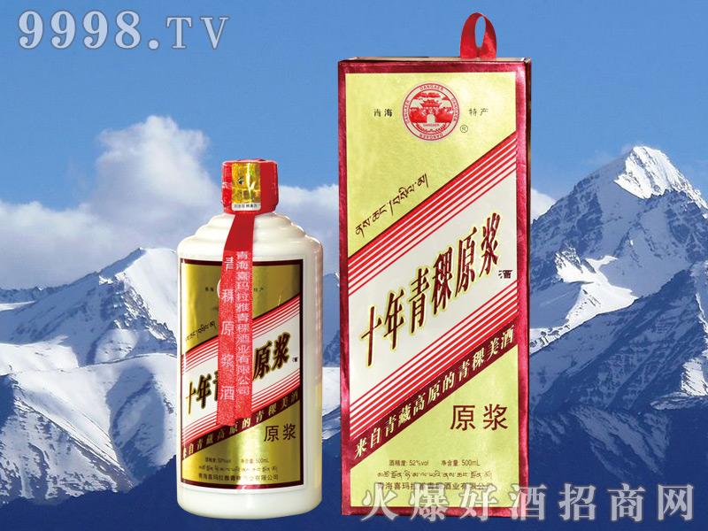 丹噶尔老酒青稞原浆酒10(52度)