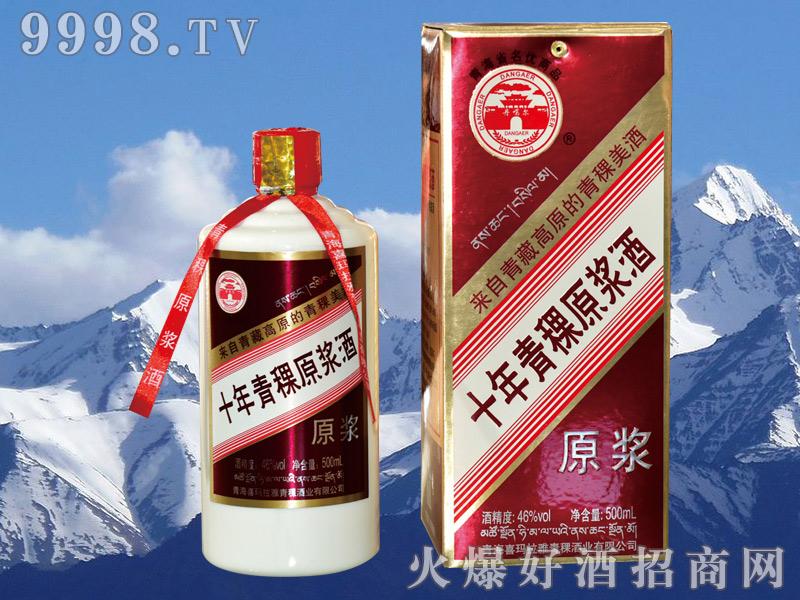 丹噶尔老酒青稞原浆酒10(46度)