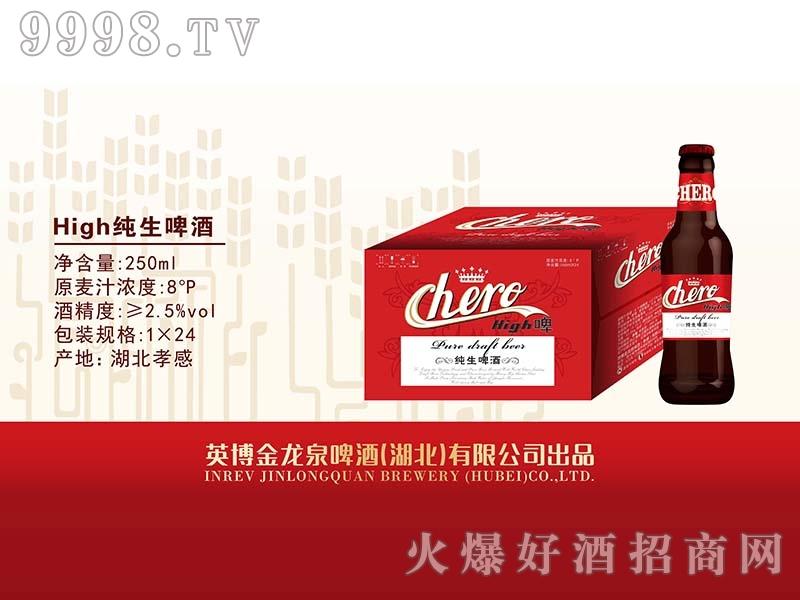 金龙泉小瓶纯生啤酒250ml瓶装