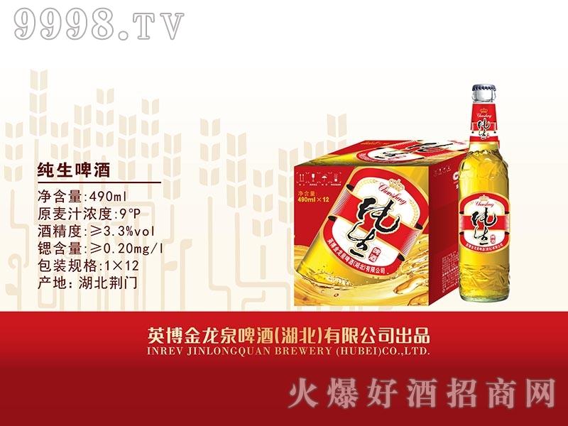 金龙泉啤酒纯生490ml