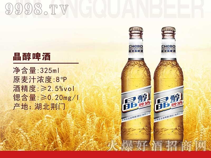金龙泉晶醇啤酒