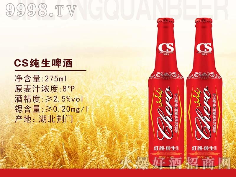 金龙泉红颜纯生啤酒275ML