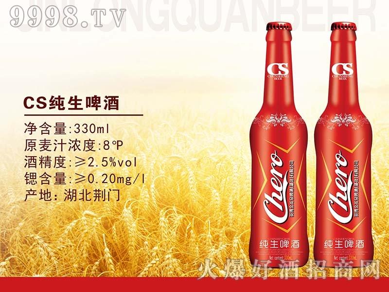 金龙泉高CS小瓶纯生啤酒