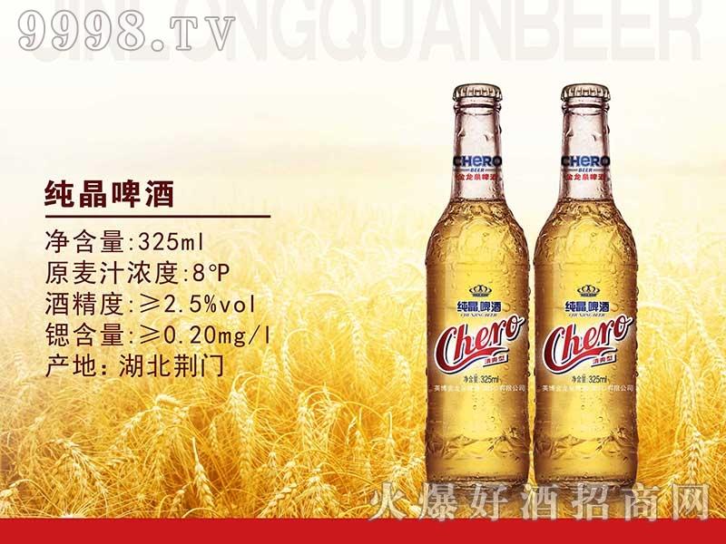 金龙泉纯晶啤酒