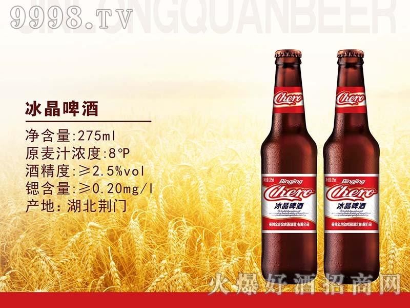 金龙泉冰晶啤酒275ML