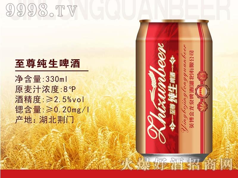 金龙泉至尊纯生啤酒330ML