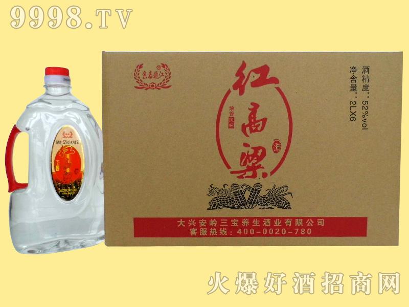 京泰龙江52度红高粱