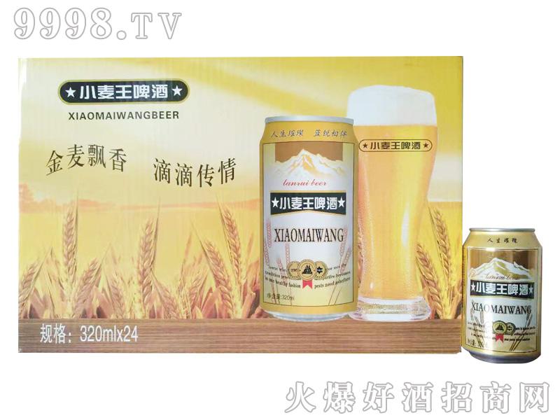 蓝锐小麦王啤酒320ml