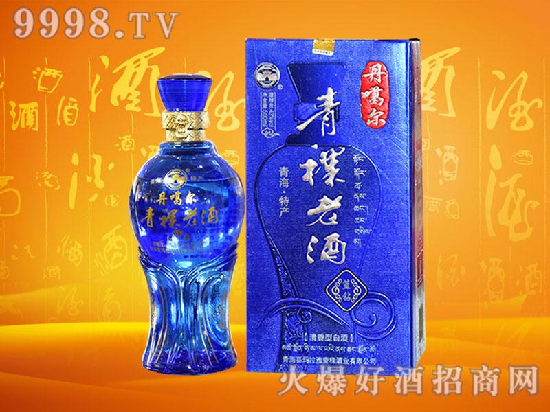 丹噶尔老酒(蓝钻)