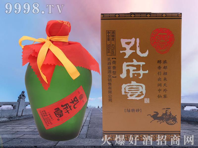 孔府宴酒-绿磨砂