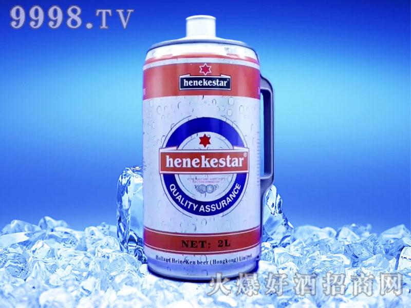 喜力之星原浆啤酒