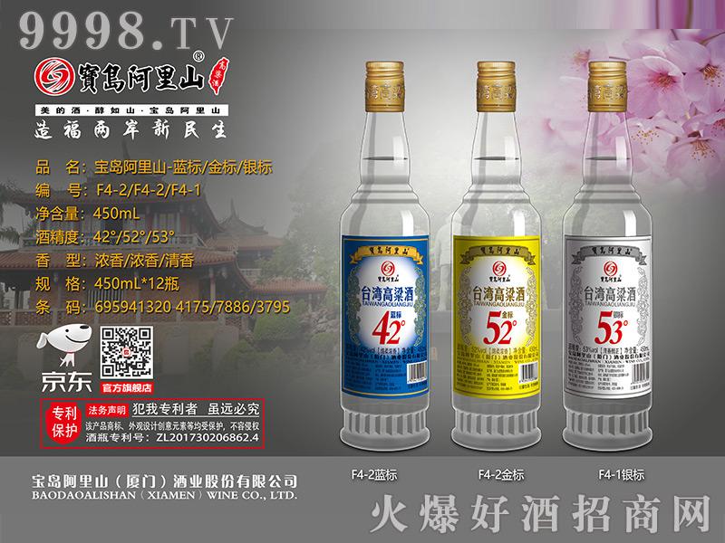 F4宝岛阿里山酒光瓶酒450ml
