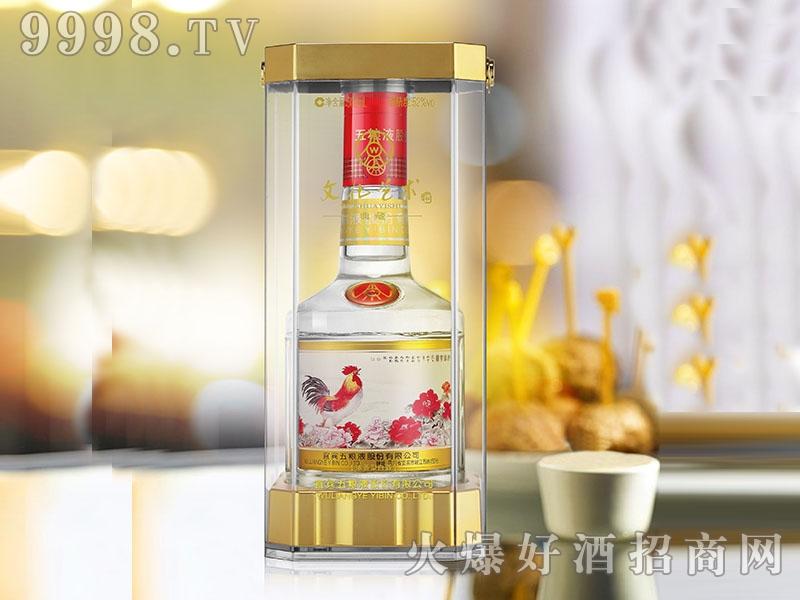 五粮液股份·文化艺术酒—鸡年纪念酒
