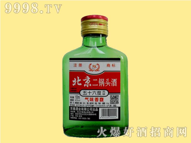 42度京泰红白黑小绿