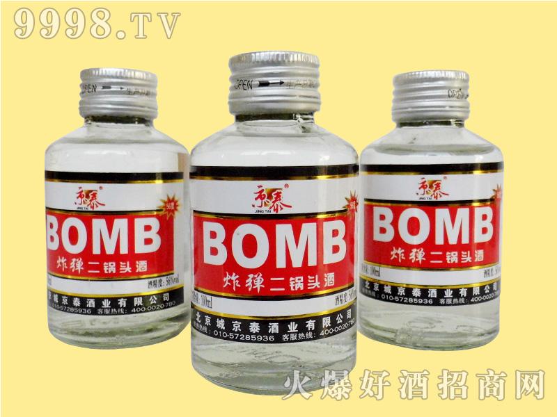 56度100ml炸弹二锅头酒