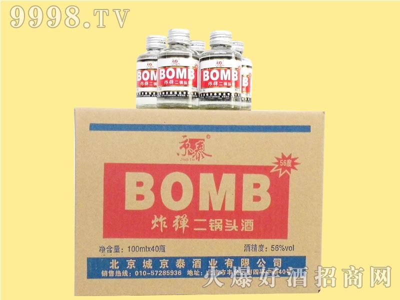 56度100ml炸弹二锅头酒组合