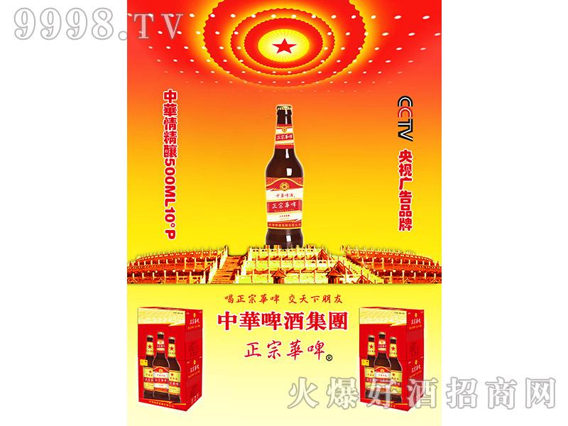 500ml中华情精酿棕瓶啤酒10度