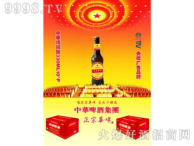 330ml中华情圆棕精酿啤酒10度