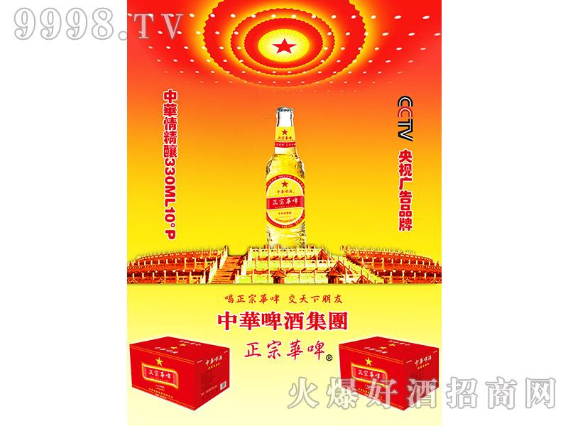 330ml中华情精酿啤酒10度
