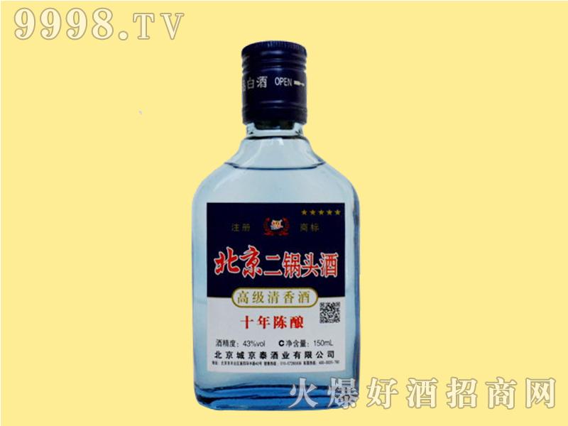 北京二锅头蓝瓶43度三两
