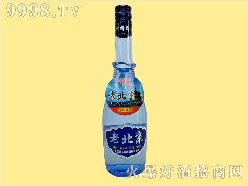 北京二锅头蓝优42度一斤老北京酒