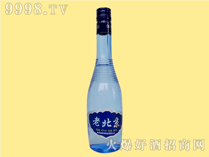 北京二锅头蓝优半斤老北京