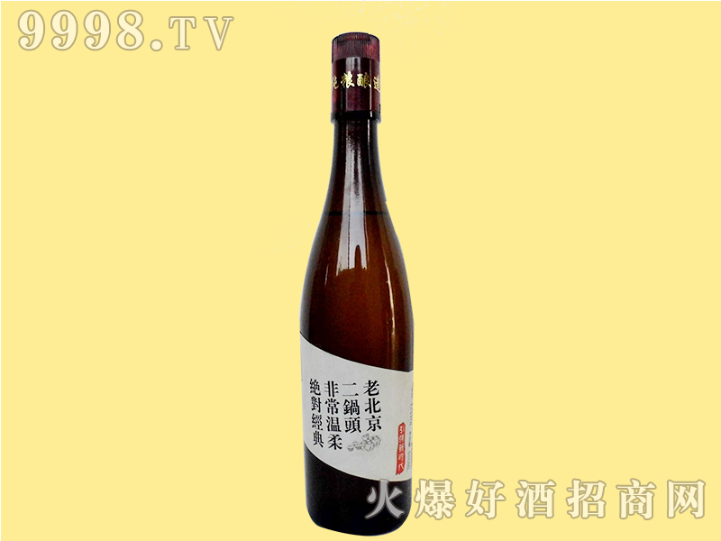 老北京二锅头棕瓶