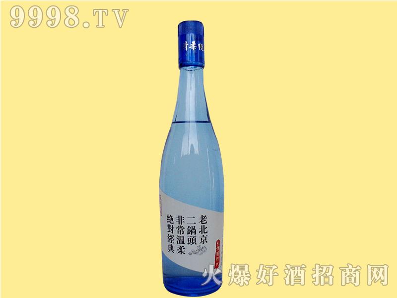 老北京二锅头蓝瓶