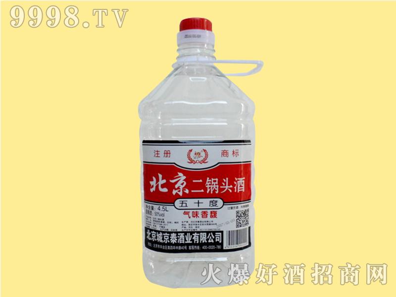 京泰北京二锅头50度4.5升红白黑