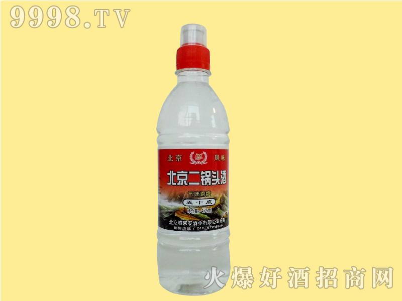 北京二锅头酒475ml