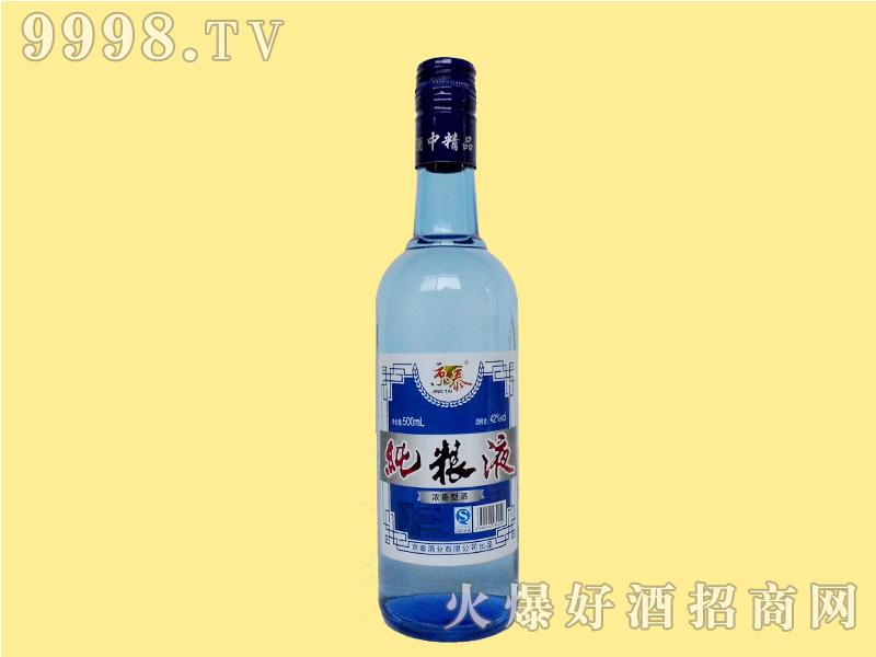 京泰纯粮液一斤
