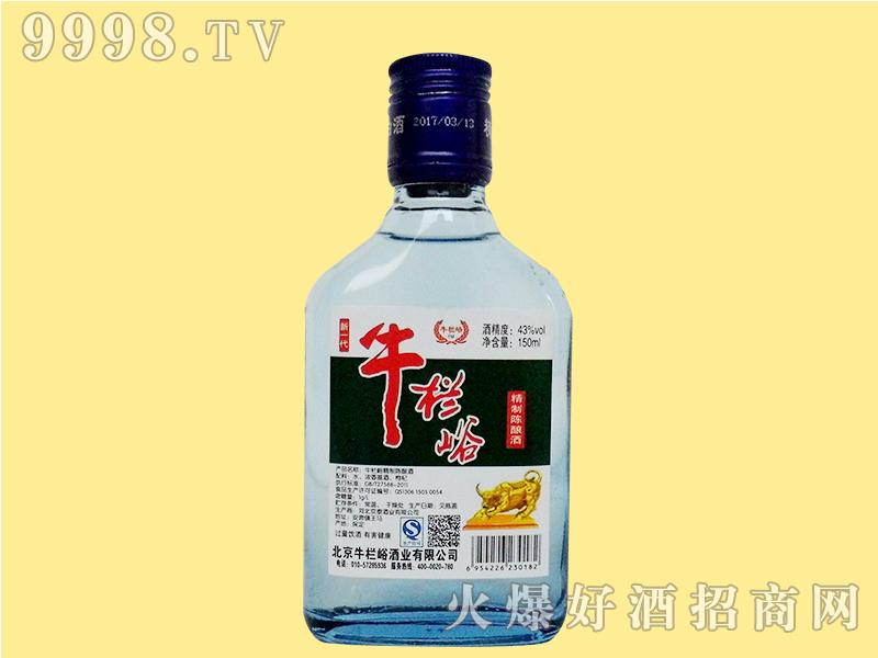 牛栏峪陈酿酒150ml