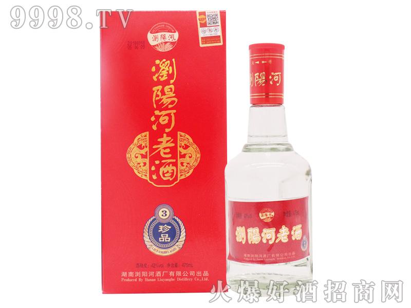 浏阳河老酒珍品3