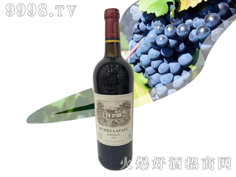 伯克拉斐干红葡萄酒2015