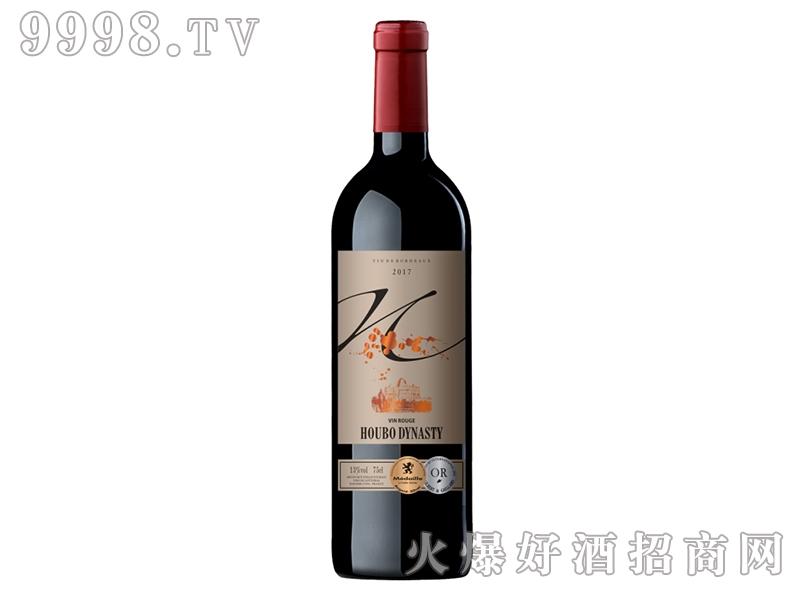 侯伯皇朝・伯爵干红葡萄酒-红酒招商信息
