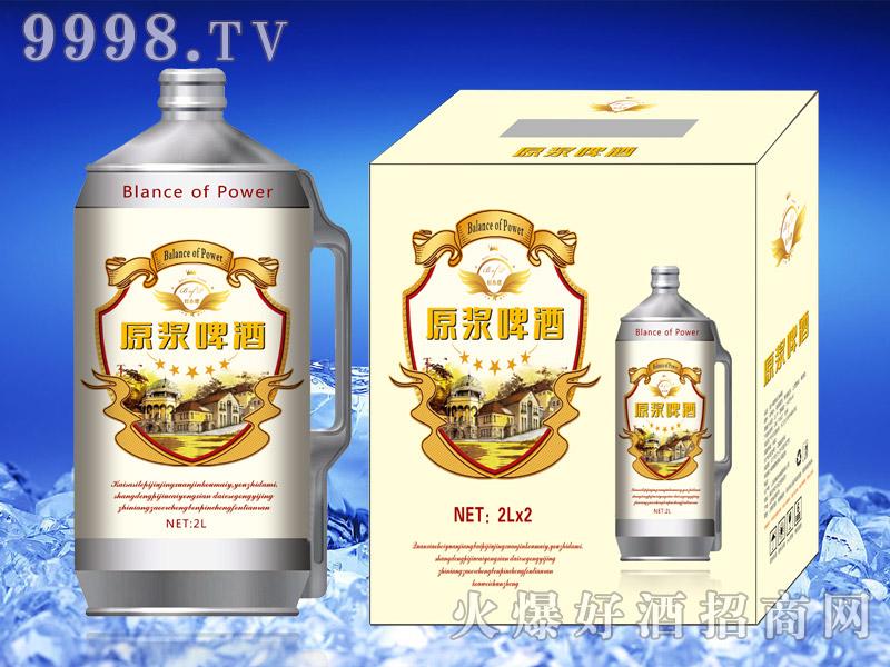 2L×2原浆啤酒-啤酒招商信息