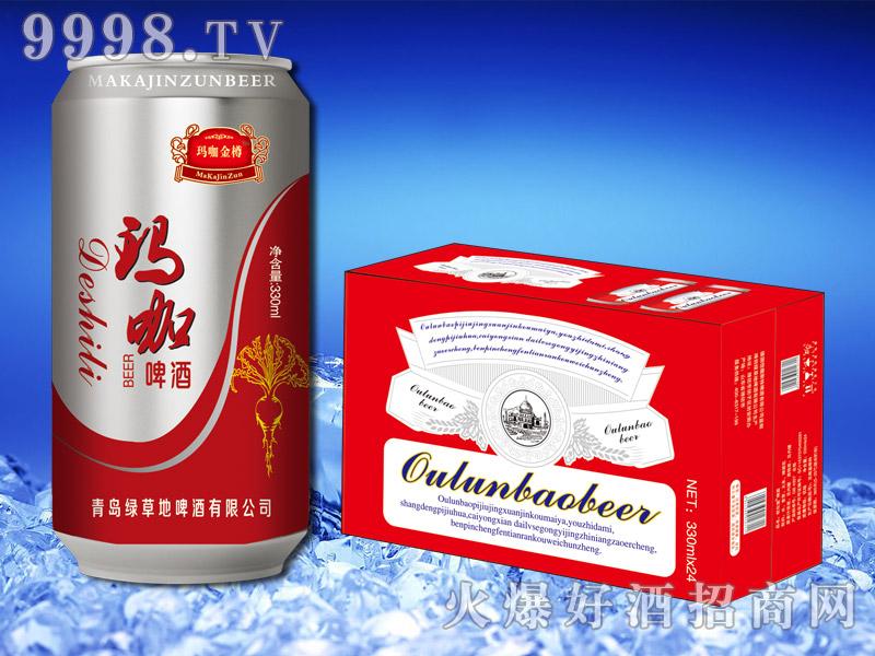 330ML*24玛咖啤酒银红-啤酒招商信息