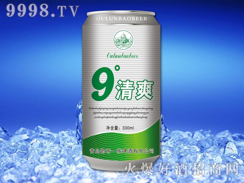 330ML*24 9度清爽啤酒-啤酒招商信息
