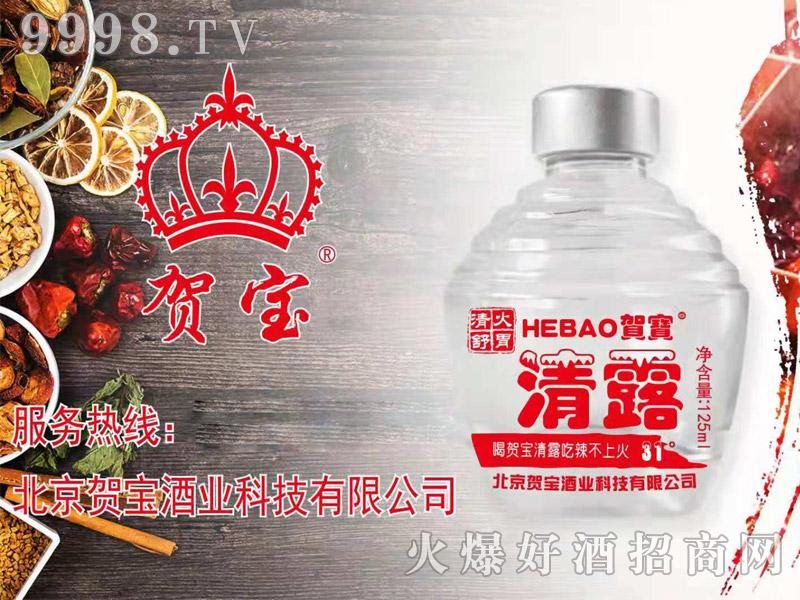 贺宝清露酒125ml-保健酒招商信息