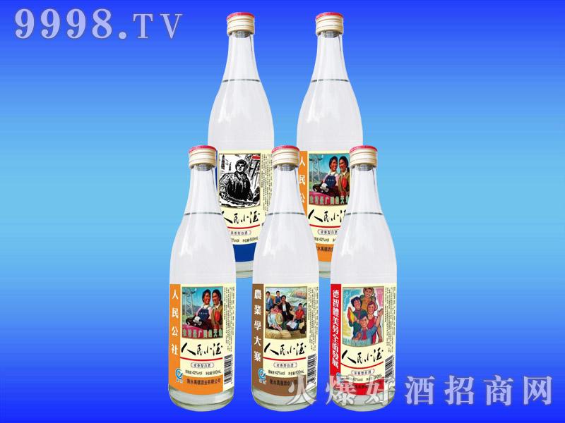 人民小酒-白酒招商信息