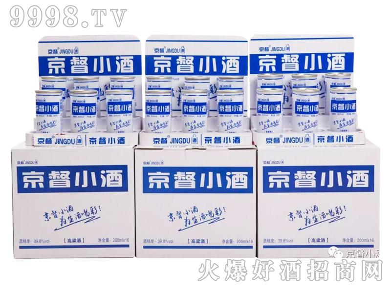 京督小酒39.8°-白酒招商信息