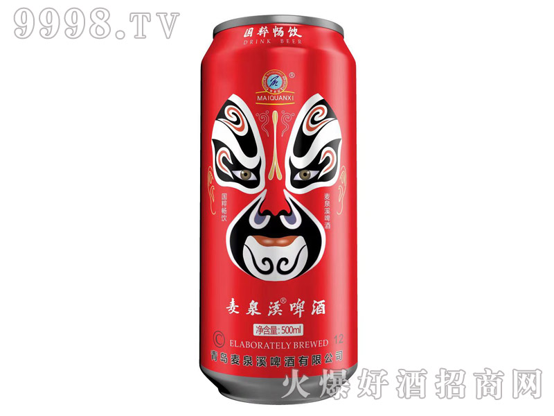 麦泉溪啤酒500ML-啤酒招商信息