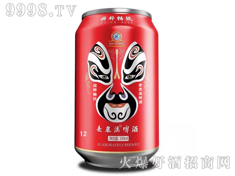 麦泉溪啤酒12度-啤酒招商信息